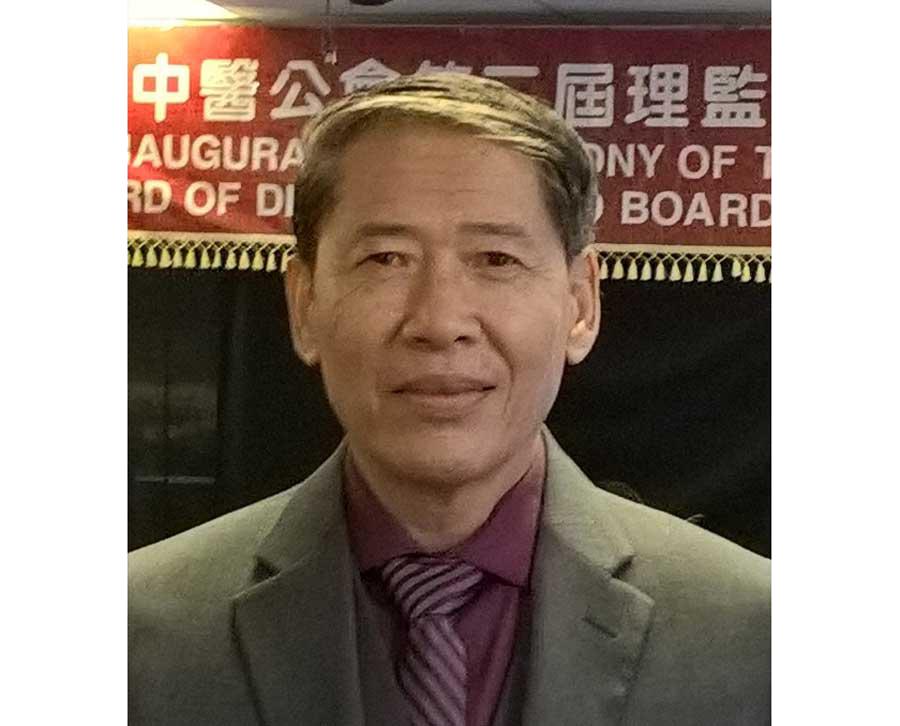 Bing Kueng Chin