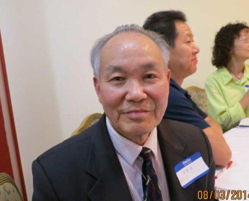 Qing Quan Chen
