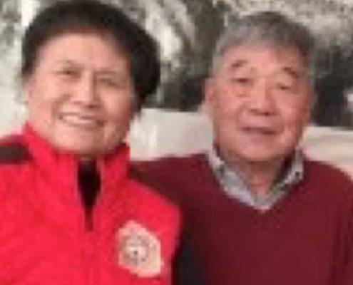 Jinbi Huang & Kewu Lin